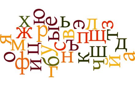 viele - LEO: bersetzung im Russisch Deutsch Wrterbuch